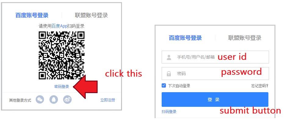 Image - Screenshot